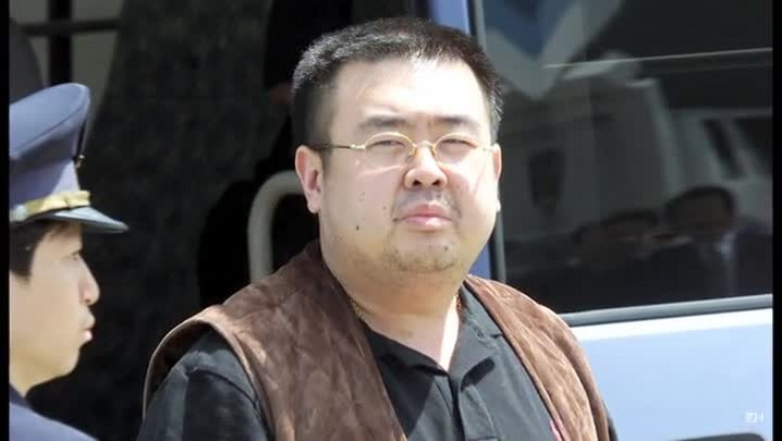 Meio-irmão de Kim Jong-Un pode ter sido assassinado