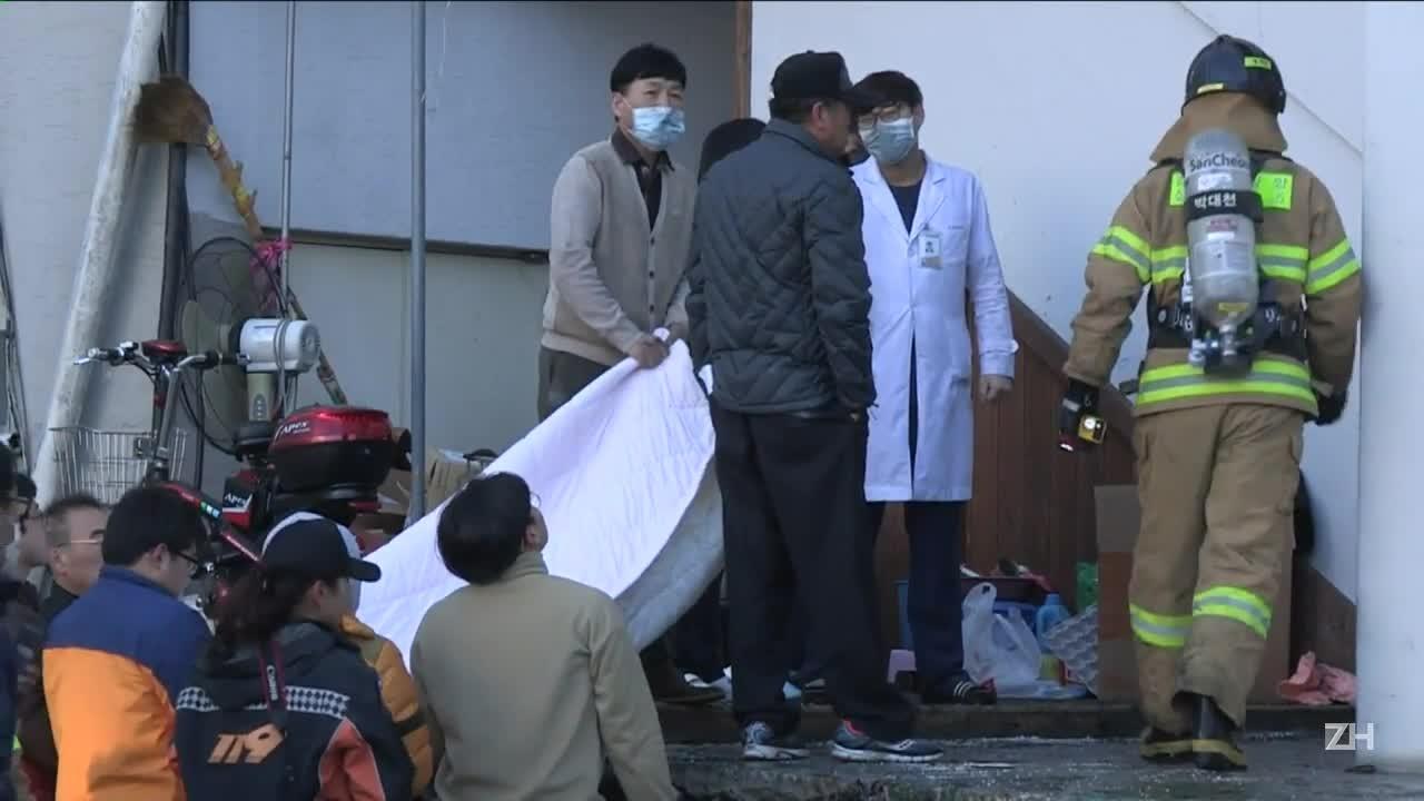 Incêndio em hospital na Coreia do Sul deixa 41 mortos