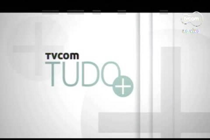 TVCOM Tudo+ - Atletas de alta performance: treinamento, alimentação e preparativos para competições - 12.08.15