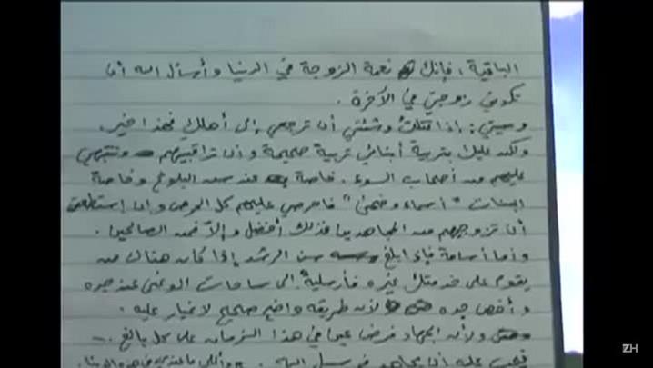 Bin Laden discursa em vídeo divulgado pelos EUA