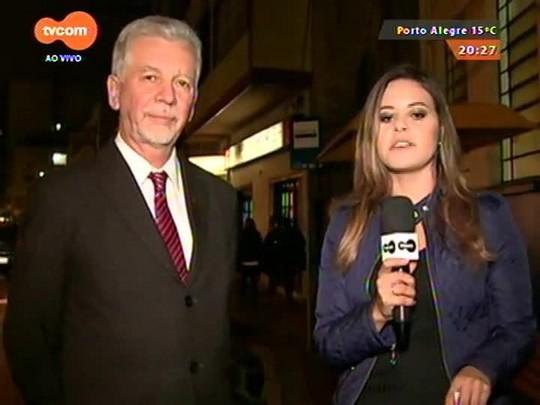 TVCOM 20 Horas - Parques de Porto Alegre recebem nova iluminação - 07/07/2015