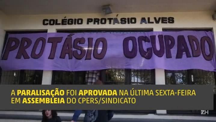 Professores estaduais iniciam greve e estudantes ocupam escolas na Capital