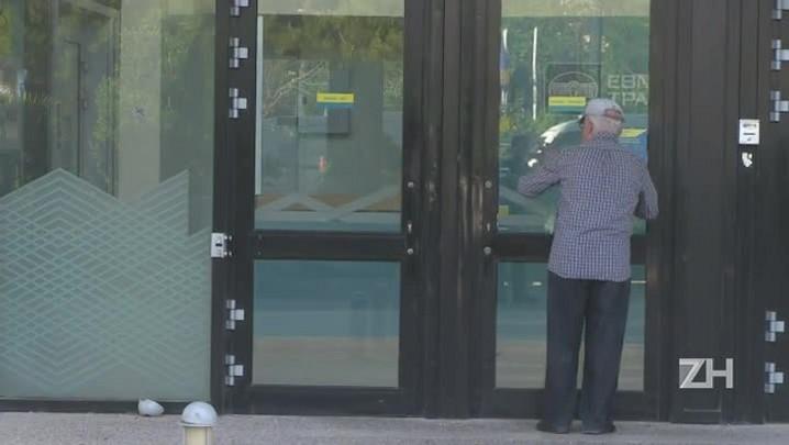 Bancos gregos amanhecem fechados