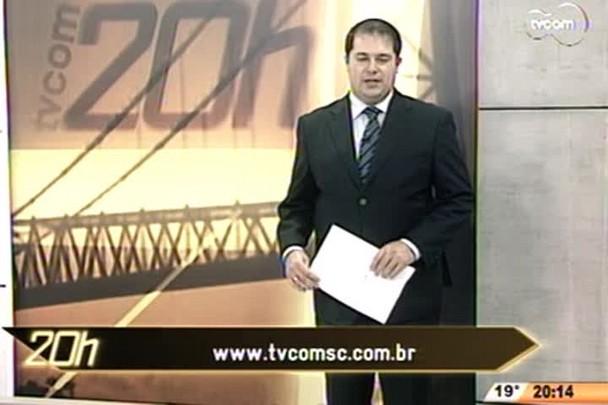 TVCOM 20 Horas - Pontes da Capital apresentam rachaduras em vigas de sustentação - 2º Bloco - 16/07/14