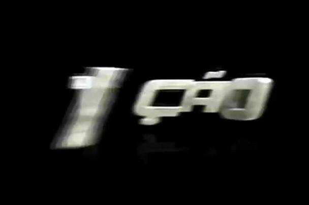 Competição - 1º Bloco - 12/07/14