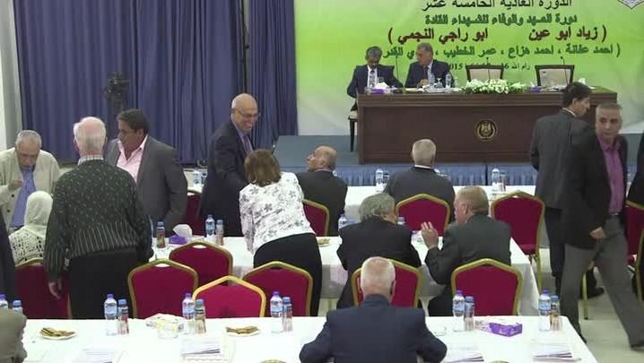 Primeiro-ministro palestino pede demissão