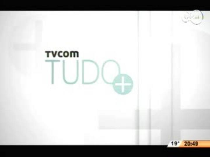 TVCOM Tudo+ - Dança - 17.07.14