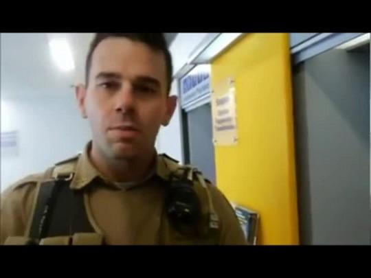 Policial militar faz alerta sobre golpe em caixa eletrônico