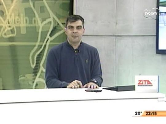 Bate Bola - Figueirense e Atlético Mineiro - 2ºBloco - 17.08.14