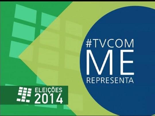 TVCOM 20 Horas - Como foi a procura no último dia para tirar o título eleitoral - Bloco 3 - 25/09/2014