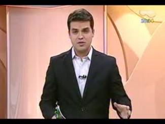 TVCOM 20 Horas - Como está a iluminação no parque da Redenção em POA - Bloco 4 - 31/07/2014