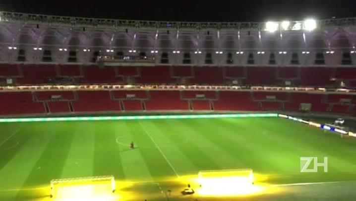 Beira-Rio pronto para Brasil x Honduras