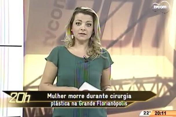TVCOM 20 Horas - Mulher morre durante cirurgia plástica na Grande Florianópolis - 03.06.15