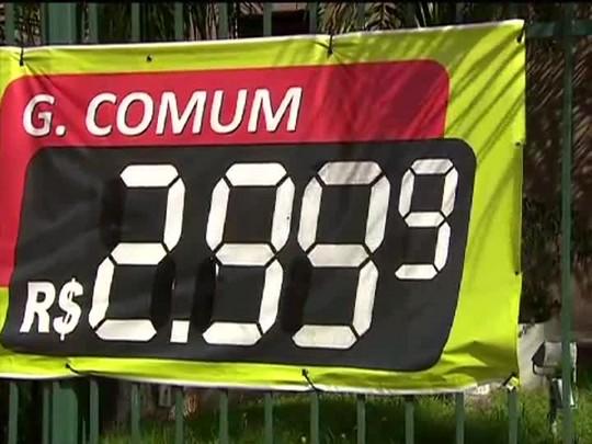 TVCOM 20 Horas - Redução no preço da gasolina - 13/03/15