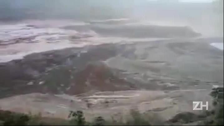 Rompimento de barragem em Minas deixa 17 mortos