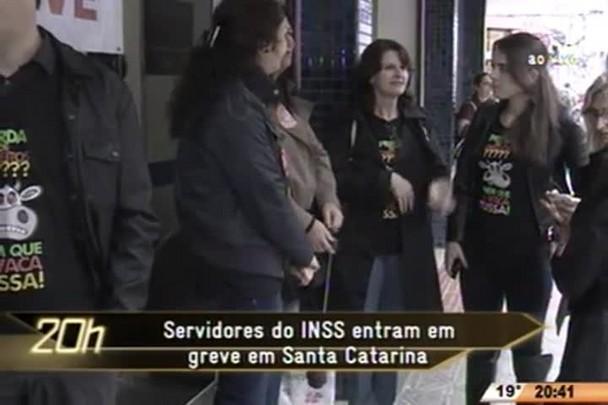 TVCOM 20 Horas - Servidores do INSS entram em greve em Santa Catarina - 07.07.15