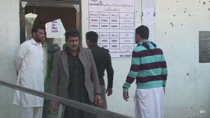 Atentado suicida no Paquistão