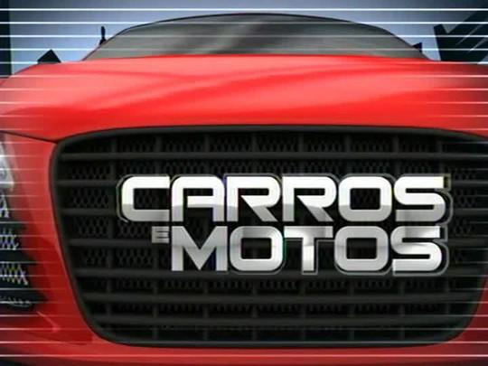 Carros e Motos - \'Test drive\': como é a nova geração do Jeep Cherokee - Bloco 1 - 12/10/2014