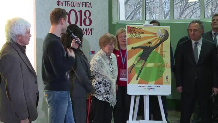 Rússia e Fifa exibem pôster da Copa de 2018