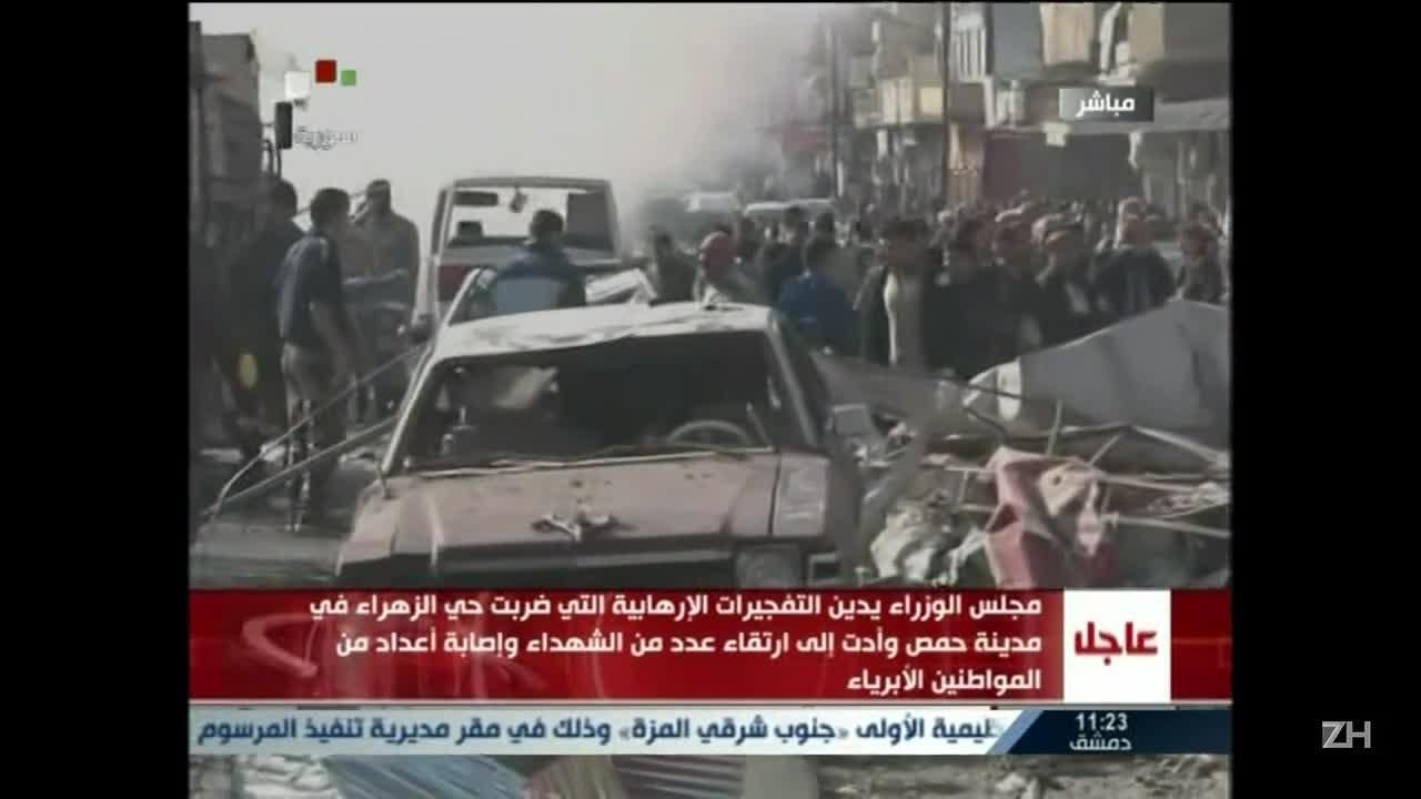 Atentado em cidade síria deixa 46 mortos