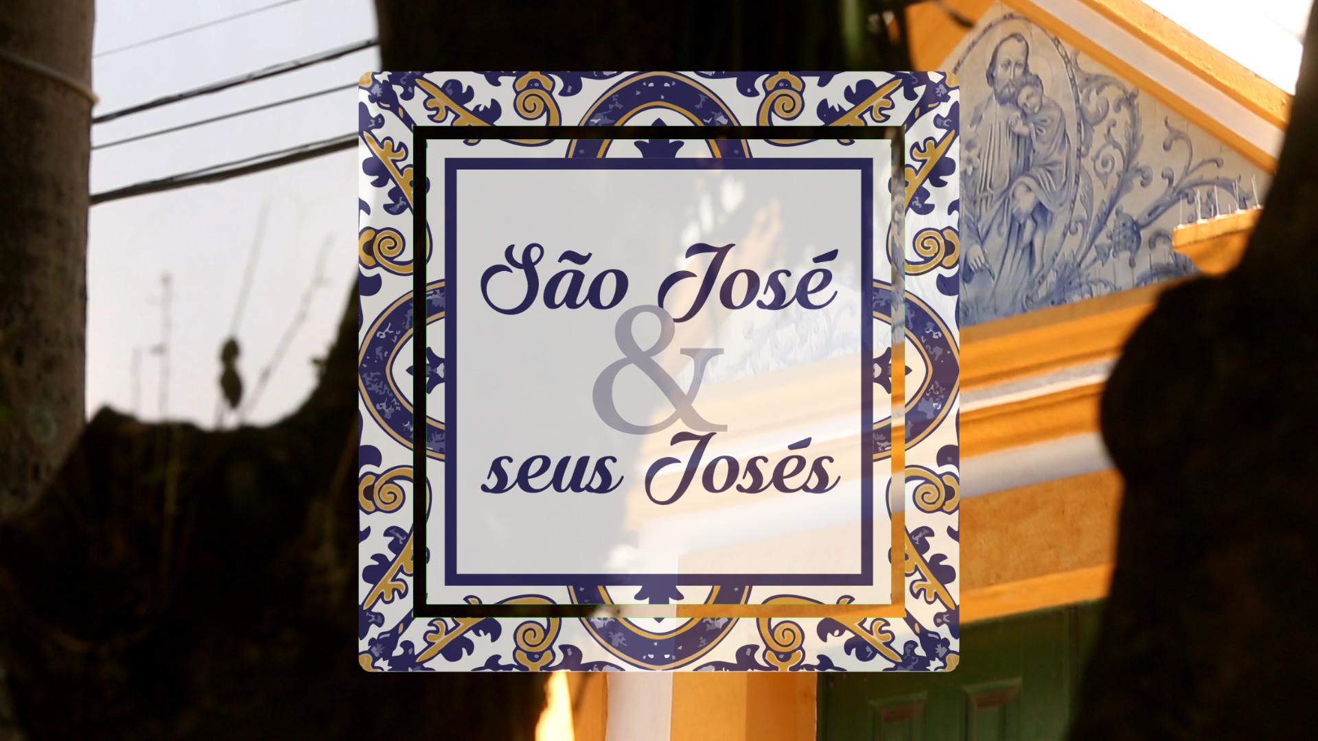 São José & seus Josés: José Vilmar da Silva