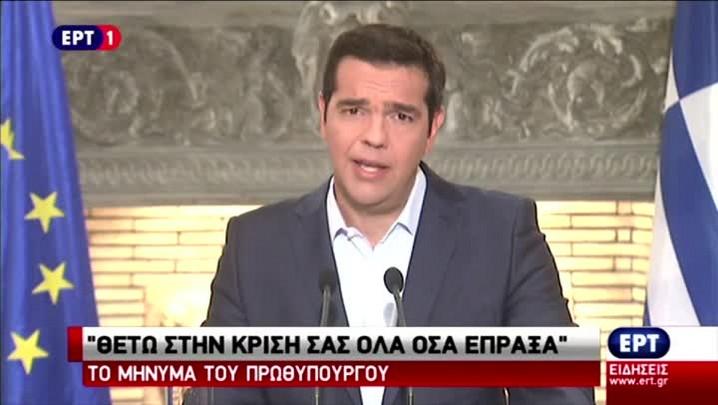 Primeiro-ministro grego anuncia demissão