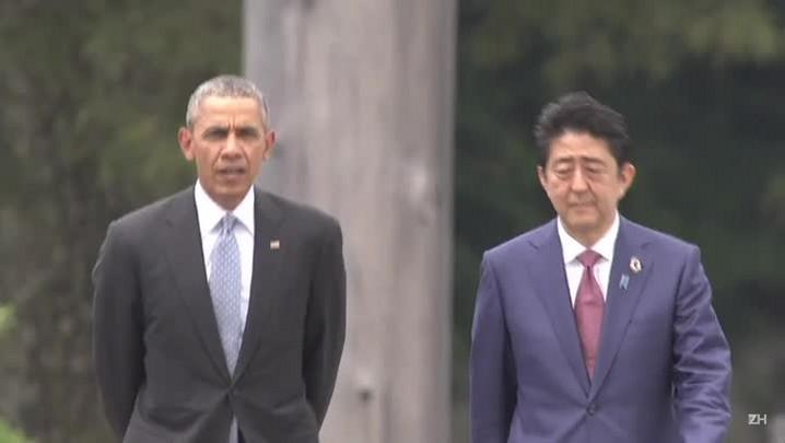 G7 inicia cúpula focada na economia