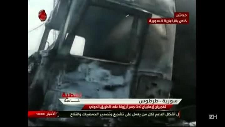 Atentados na Síria deixam mais de 40 mortos