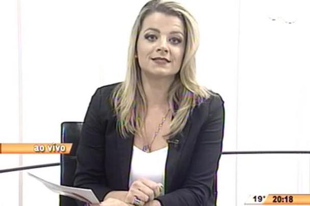 TVCOM 20 Horas - Juíza da Capital proíbe rede de lojas de revistar bolsas de funcionários no Brasil - 29.05.15