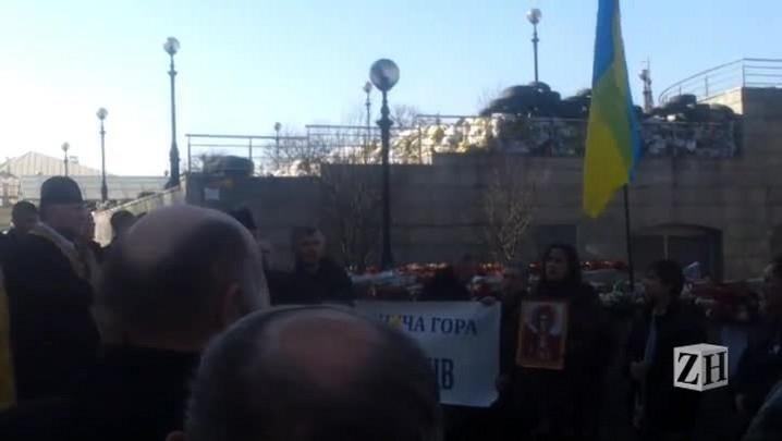Homenagens ao bicentenário do poeta Taras Shevchenko em meio às manifestacões em Kiev
