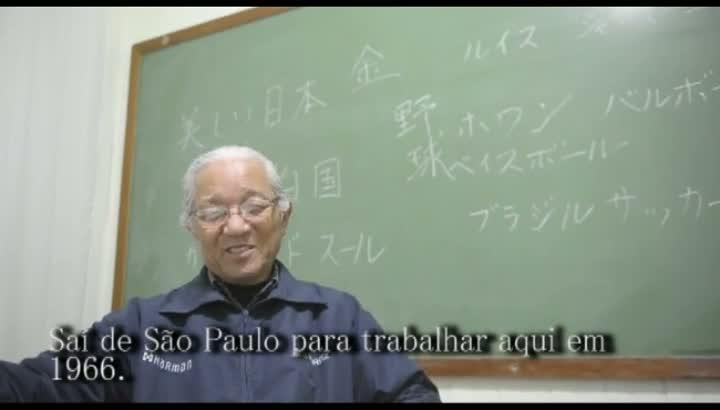 Copa das Confederações - Teruhisa é o japonês mais antigo em Caxias