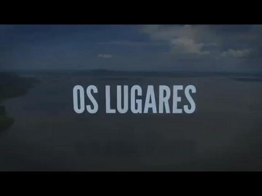 Joinville do alto