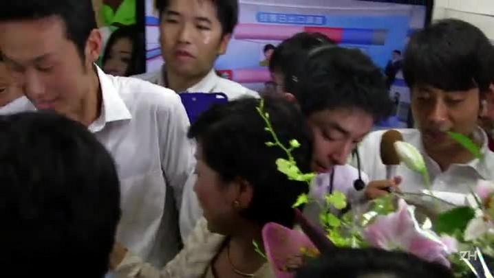 Tóquio elege primeira governadora mulher