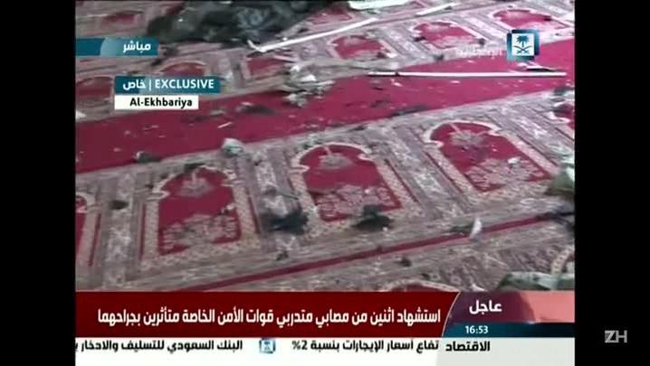 Ataque terrorista em mesquita na Arábia Saudita
