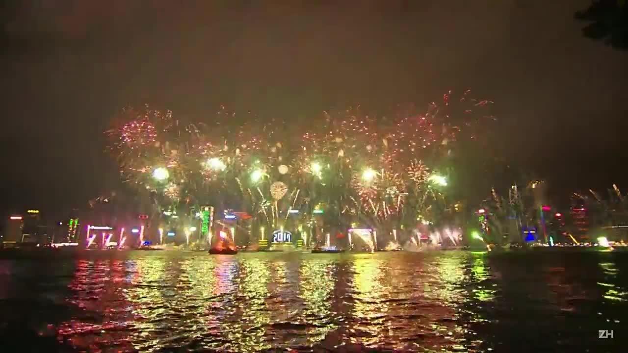 Hong Kong celebra 2017