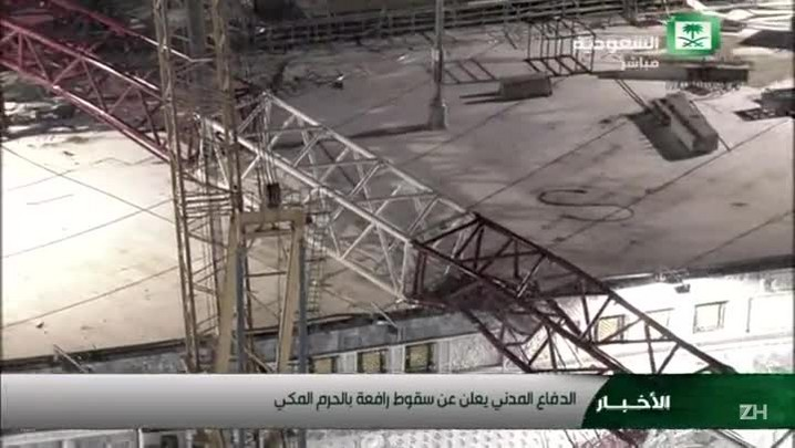 Tragédia em Meca
