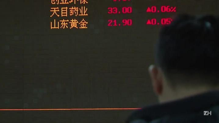 Bolsas chinesas voltam a fechar após queda de 7%