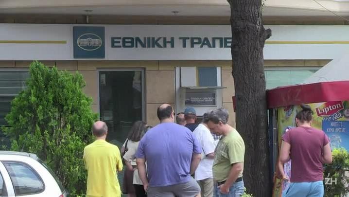 Grécia anuncia fechamento dos bancos e controle de capital