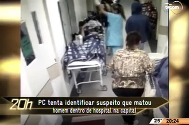 TVCOM 20 Horas - PC tenta identificar suspeito que matou homem dentro de hospital na Capital - 09.06.15