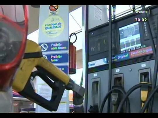 TVCOM 20 Horas - Devido a cobrança indevida na gasolina, ANP vai monitorar postos da Capital - Bloco 1 - 02/12/2013