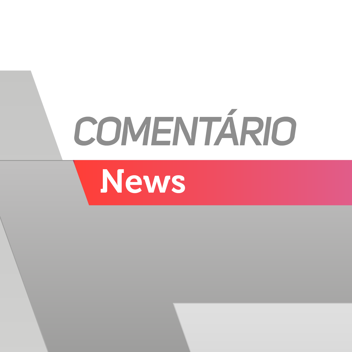 Cláudio Brito comenta no Chamada Geral 2 – 22/08/2017